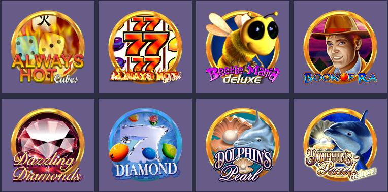 автоматы казино азартмания