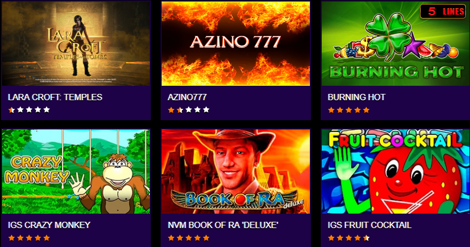 автоматы казино азино777