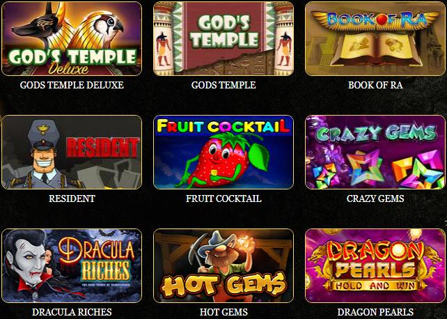 автоматы казино эльдорадо