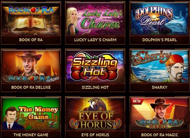 автоматы казино фараон